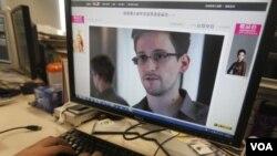 ລັດຖະມົນຕີຕ່າງປະເທດຣັດເຊຍ ທ່ານ Sergei Lavrov ກ່າວວ່າ ທ້າວ Snowden ບໍ່ໄດ້ຂ້າມຊາຍແດນເຂົ້າໄປໃນຣັດເຊຍ.