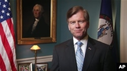 Virginia Governor Bob McDonnell delivers the Republican Weekly Address, March 26, 2011