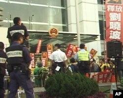 香港民眾要求北京當局釋放劉曉波領獎