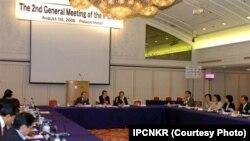 국제의원연맹 회의 (자료 사진)