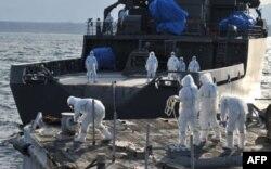 TEPCO şirkəti Fukuşima stansiyasında baş verən qəzadan zərər çəkənlərə kompensasiya ödəyəcək