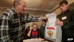 Выборы президента РФ начинаются в отдаленных регионах РФ