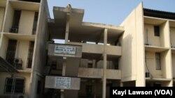 Le ministère de la Santé à Lomé