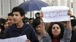 ادامه تظاهرات در تونس