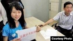 非滬籍失學中學生占海特
