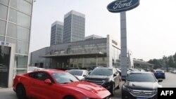 中國北京的一家福特經銷商。