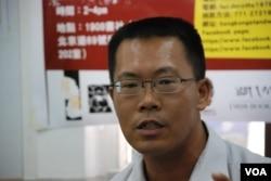 中國維權律師、香港中文大學法學院訪問學者滕彪