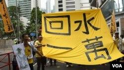 人民力量成員展示大型標語 (美國之音特約記者 湯惠芸拍攝 )