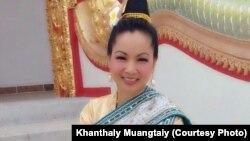 Khanthaly Muangtaiy
