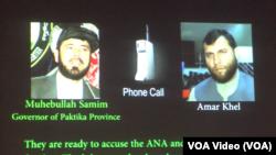 گوشه از جریان مراسم پخش نوار صوتی محب الله صمیم و امرخیل توسط ستاد انتخاباتی عبدالله عبدالله به روز شنبه