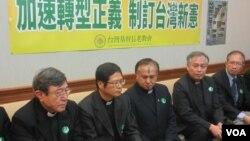 台湾基督教长老教会召开228事件记者会