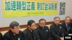 台灣基督教長老教會召開228事件記者會。