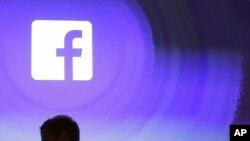 El tema de Facebook y el respeto a la privacidad será debatido en el Congreso estadounidense