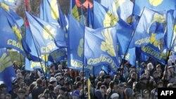 Националисты в Украине отпраздновали День рождения Степана Бандеры