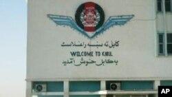 سقوط یک فروند طیارۀ باربری در نزدیکی کابل