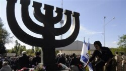 هفتادمين سالگرد قتل عام يهوديان در قتلگاه بابی يار در اوکراين