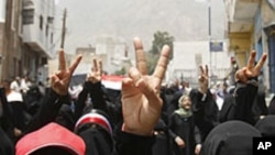 반정부 시위에 나선 예멘 여성들