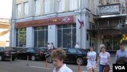 位于莫斯科的俄罗斯联邦移民局总部大楼。(美国之音白桦拍摄)