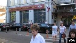 位於莫斯科的俄羅斯聯邦移民局總部大樓。 (美國之音白樺拍攝)