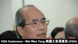 香港時事評論員劉銳紹表示,新聞自由是維持香港一國兩制的重要因素 (美國之音湯惠芸)