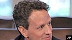 美国财政部长盖特纳(资料照片)