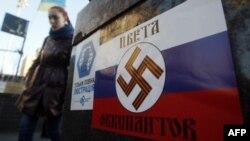 Київ. Майдан Незалежності. 12 березня 2014 року