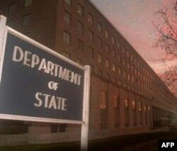 AQSh Davlat departamenti, Vashington