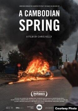 """A Cambodian Spring"" គឺខ្សែភាពយន្តឯកសារមួយបង្ហាញអំពីការអភិវឌ្ឍនៅក្នុងប្រទេសកម្ពុជា ដែលបង្កឲ្យការធ្វើបាតុកម្មប្រឆាំងនឹងការរឹបអូសដីធ្លីជាបន្តបន្ទាប់ ដែលត្រូវបានផលិតដោយលោក Chris Kelly អ្នកយកព័ត៌មានជនជាតិអង់គ្លេស។ (រូបថតដកស្រង់ចេញពីទំព័រហ្វេសប៊ុករបស់ A Cambodian Spring)"