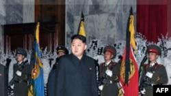 Ông Kim Jong Un được gọi nhà lãnh đạo của Ban Chấp hành Trung ương của Đảng Lao Động đương quyền Bắc Triều Tiên