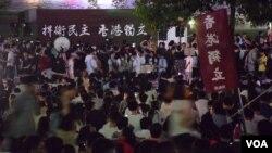 香港民族黨最近舉辦首次大型集會有數千人參與。(美國之音湯惠芸拍攝)