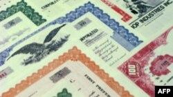 Инвесторы обеспокоены ситуацией в Египте