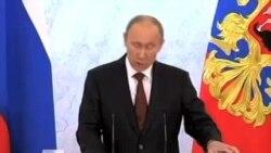 Куди прямує путінська Росія?