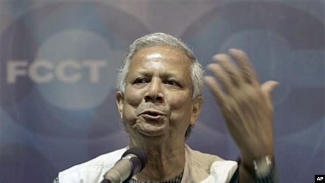 Mohammad Yunus, Nobel Peace laureate and a 2009 recipient of the Presidential Medal of Freedom from U.S. President Barack Obama (File Photo)