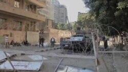 حمله به سفارت آمريکا در صنعا (يمن)