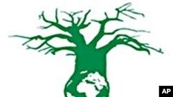 联合国德班气候变化大会徽标