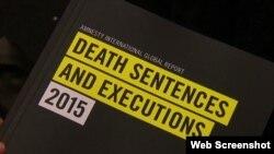앰네스티 인터네셔널이 6일 지난해 전세계 사형 집행 현황을 집계한 보고서를 발표했다.