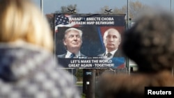Плакат у Чорногорії