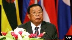 Bounnhang Vorachith