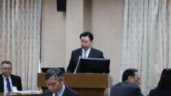 台外长:台湾参加今年世卫大会可能性很低