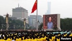 Ông Tập Cận Bình phát biểu trong lễ kỷ niệm 100 năm ngày thành lập đảng Cộng sản Trung Quốc tại Quảng trường Thiên An Môn vào ngày 1/7/2021.