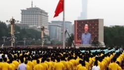 """时事大家谈:民族主义""""习""""卷中国,毒药还是仙草?"""