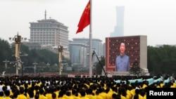 Kineski predsednik Ši Đinping govori na obeležavanju stogodišnjice Komunističke partije