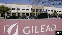 """""""Gilead"""" kompaniyasi Kaliforniya shtatida joylashgan"""