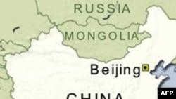 19 người chết trong một vụ nổ nhà máy tại Trung Quốc