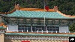 台北故宮外景