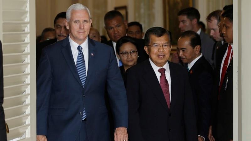 Пенс: осенью Трамп примет участие в трех саммитах в Азии
