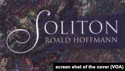Solition, Poems by Roald Hoffman