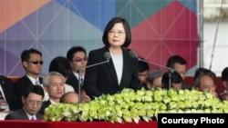 차이잉원 타이완 총통이 10일 '국가의 날' 행사에서 연설하고 있다.