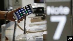 Điện thoại thông minh Samsung Galaxy Note 7.