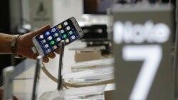 Samsung Galaxy Note 7 ဖုန္း အေရာင္းရပ္ဆိုင္း